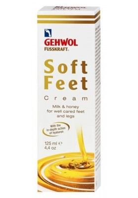 GEHWOL FUSSKRAFT Soft Feet